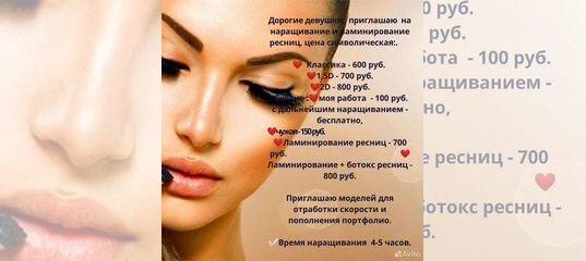 Работа девушке моделью горно алтайск работа девушкам в тольятти
