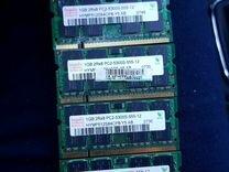 DDR2 все по 1gb
