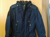 Бушлат (куртка) армейский офисный синий