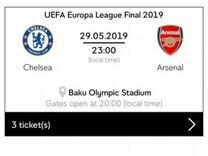 Билеты на лигу Европы