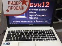 Ультрабук Тонкий Asus X501A