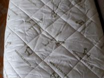 Постельное бельё из овечей шкуры