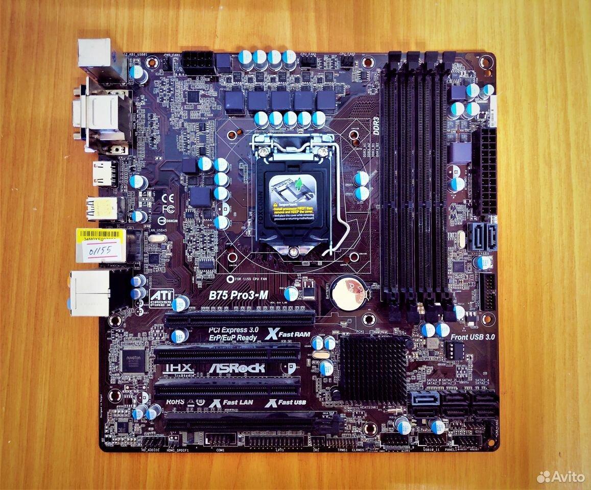 Материнская плата 1155 ASRock B75 Pro3-M rev.1.0  89538085333 купить 1