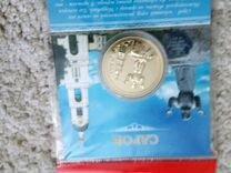 Монета подарочная