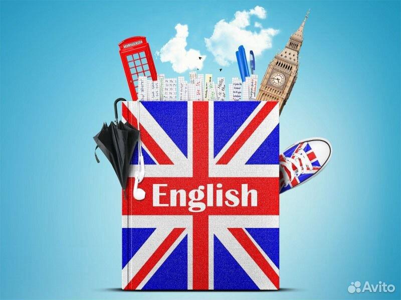 Репетитор по английскому языку  89520851844 купить 1
