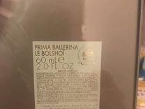 Prima Ballerina Le Bolshoi Guerlain