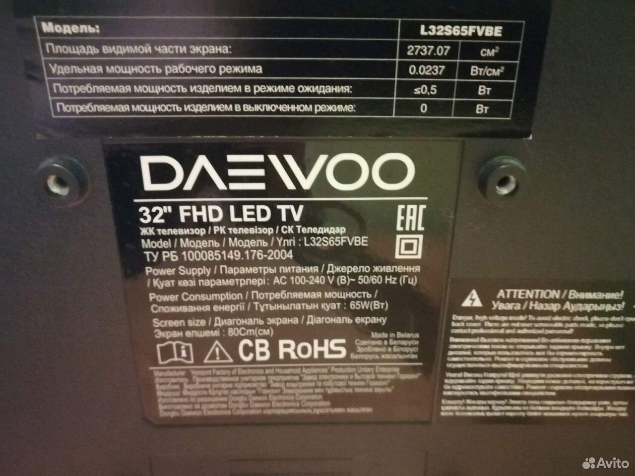 Телевизор Daewoo L32S65fvbe  89173123276 купить 3