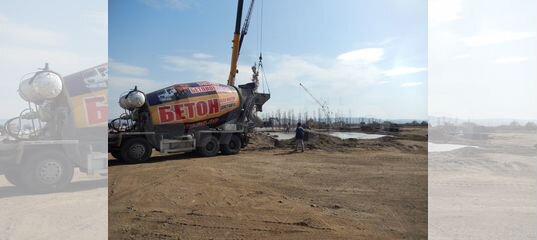 Купить бетон в улан удэ ермак бетон б15 пропорции