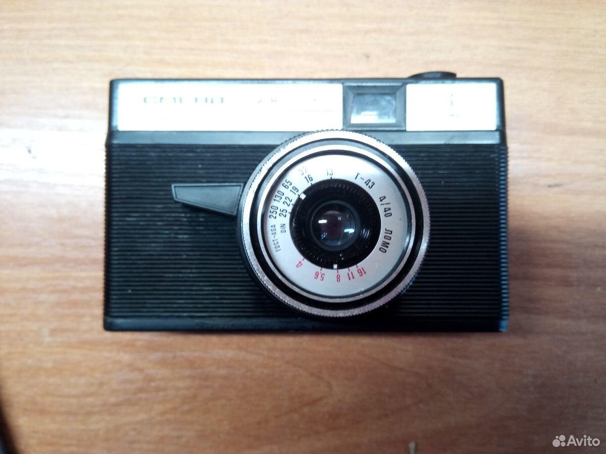 Фотоаппарат пленочный  89114585848 купить 2