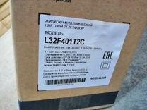 "Телевизоры loview L32F401T2C smart, Wi-Fi/32"""