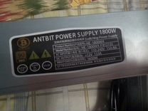 Блоки питания для майнинг,фермы antbit power 1800w