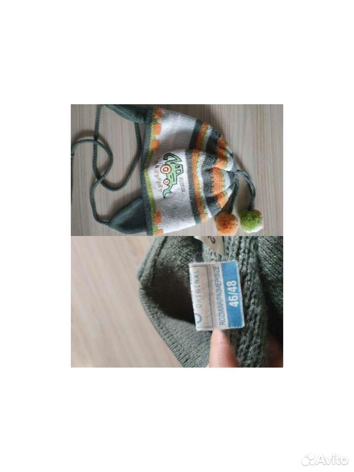 Пакет шапок от 6 мес до 5 лет  89621854668 купить 2