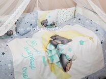 Комплект мишки бортики постельное