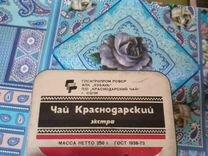 Жестяная банка Краснодарский чай СССР