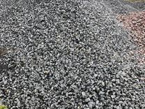 Песок.щебень.опгс.чернозём.плодородный грунт