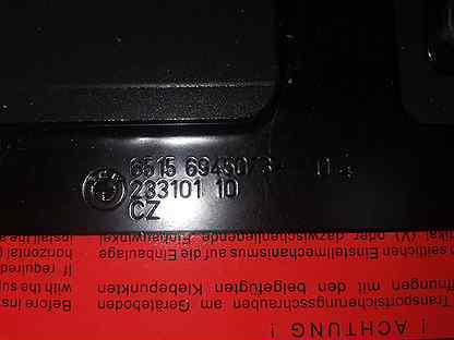 CD чейнджер (проигрыватель) на BMW 3-Series E92