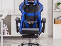 Игровые компьютерные Кресла, новые