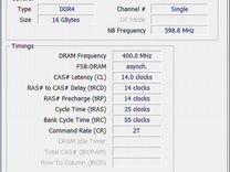 So-dimm DDR4 2400mhz Kingston HyperX