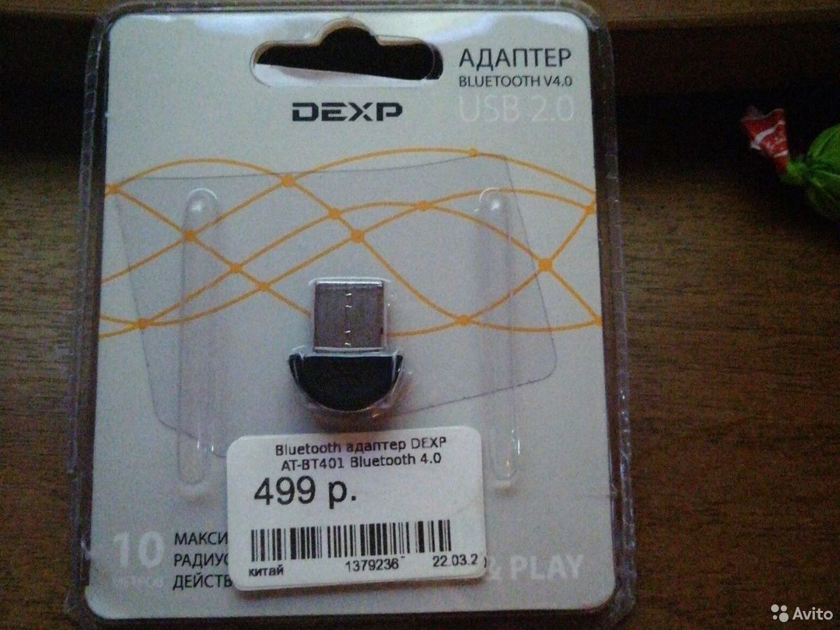 USB bluetooht адаптер