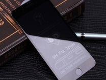 Защитное стекло 5D для iPhone 7 Plus Black