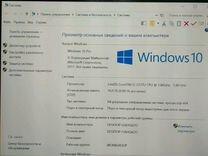 Asus Zenbook ультрабук ux32vd