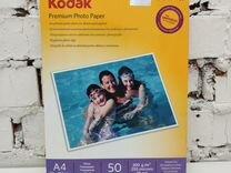 Фотобумага А4 глянцевая 200г/м 50л. Kodak