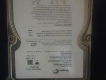 Жесткий диск 750гб — Товары для компьютера в Самаре
