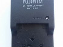 Зарядное устройство Fujifilm BC-45B — Фототехника в Геленджике