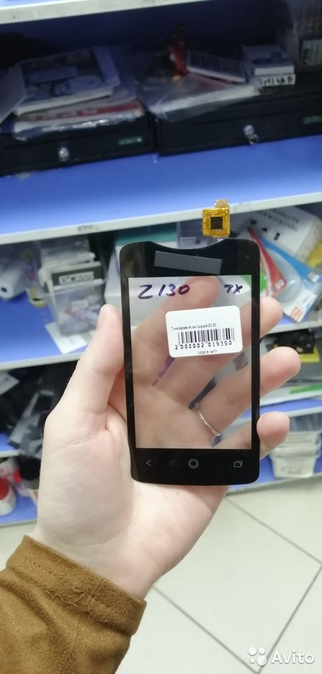 Touch Acer Liquid Z130  89003081353 купить 2