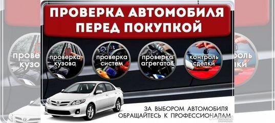 Реклама на авто за деньги новосибирск авито деньги под залог в буденновске