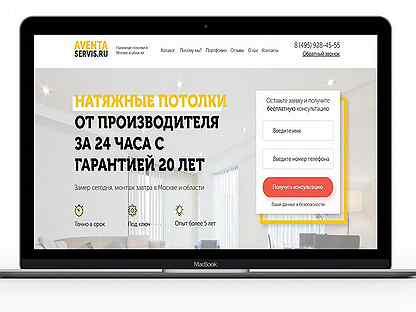 Продвижение сайтов ижевске компания мейнстрим официальный сайт