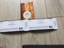 Два билета Большой театр Дон Кихот