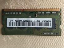 Продам модуль памяти SAMSUNG M471B5773CHS-CH9