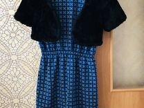 Платье + жилет (новое)