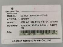 Частотный преобразователь Emerson 30/37квт