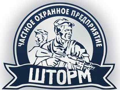 Охранник в клуб без лицензии москва лучшие бизнес клубы москвы