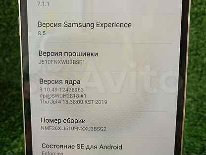 Samsung Galaxy J5 2016 16Gb (гарантия)