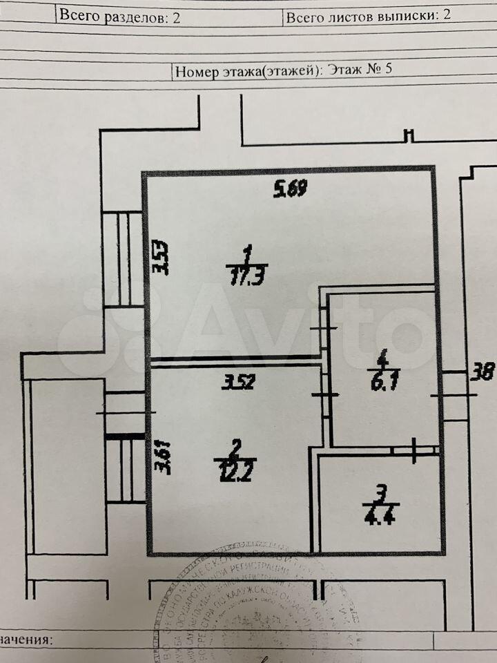 1-к квартира, 40 м², 5/9 эт.  89109120558 купить 3