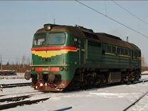 Железная дорога тепловоз М62-1661 сжд ржд Roco