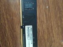 Apacer ddr4 4Gb 2400 мгц — Товары для компьютера в Геленджике