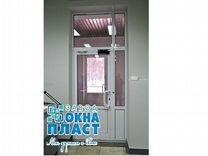 Дверь пвх белая 2490x1470 оф. ручка (скоба)