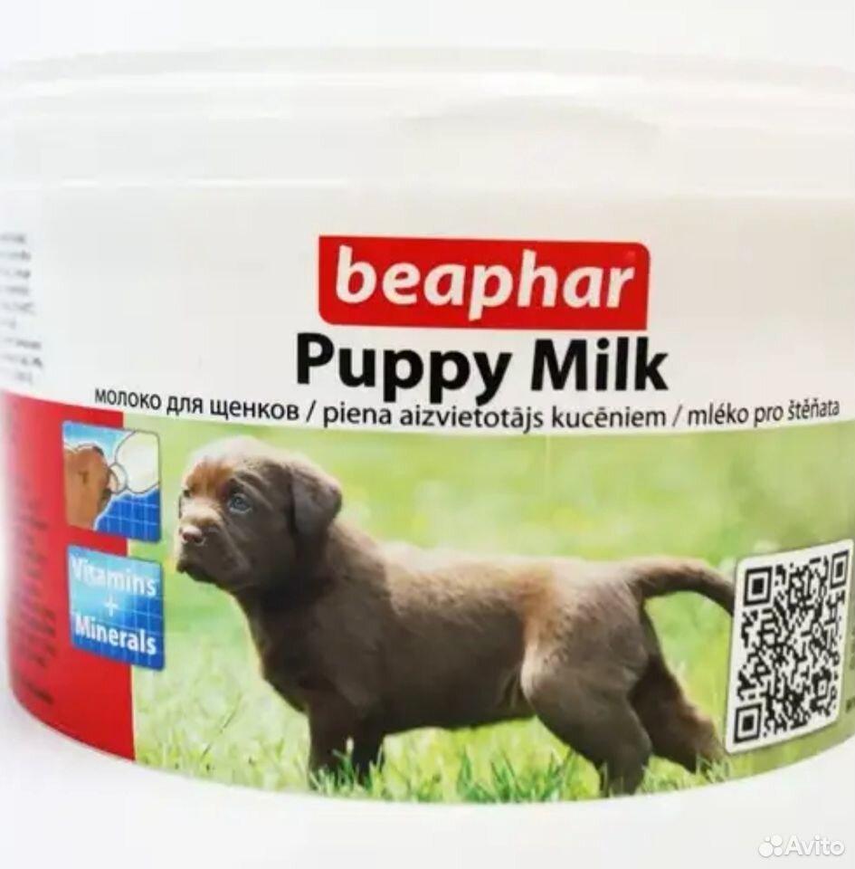 Молоко для щенков  89147844060 купить 1