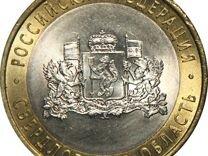 Обменяю, продам юбилейные монеты РФ