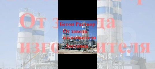 Бетон ачинск заказать купить бетон в ефремове тульской области цена