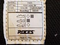 Ролики Roces 39 размер