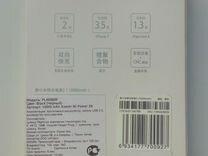 Xiaomi MI Power 2s PLM09ZM черный