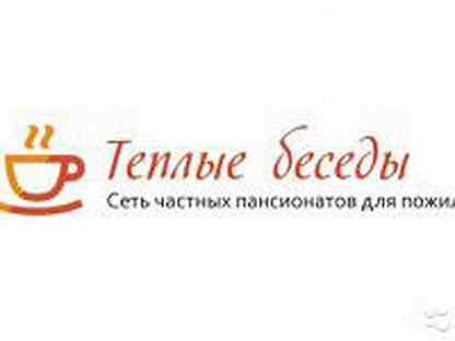 Работа для девушки в москве вахта фото платьев для девушек на работу