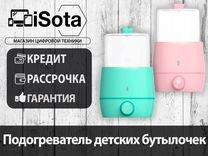 Подогреватель детских бутылочек Xiaomi