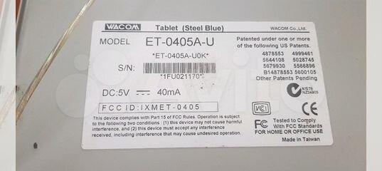 WACOM MODEL ET-0405A-U WINDOWS VISTA DRIVER