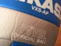 Волейбольный мяч Mikasa VXS-AP